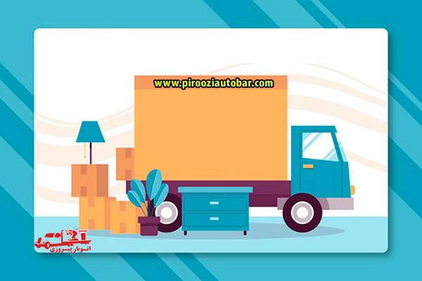 حمل و نقل ارزان